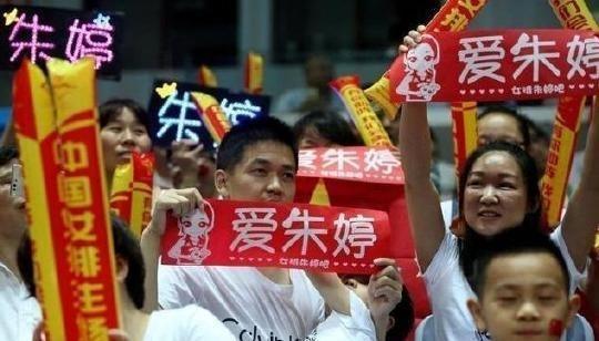 天津队季票翻倍背后:朱婷三大效应呈现 她与李盈莹合体多方共赢_商业