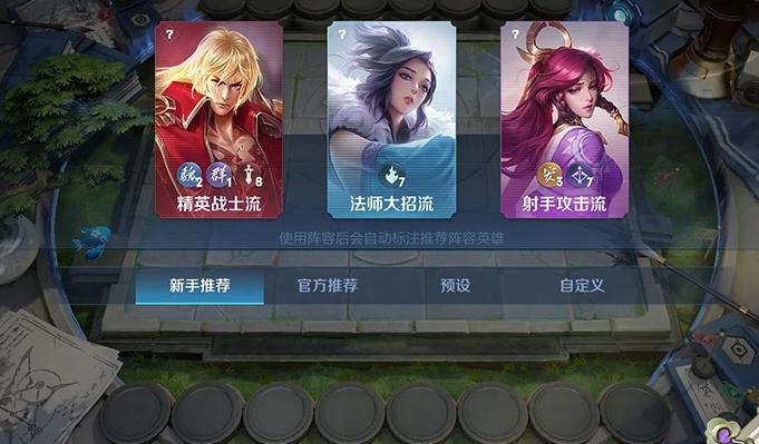 """王者模擬戰""""偷師達人""""?斗魚Gemini現場偷套路:真香!"""