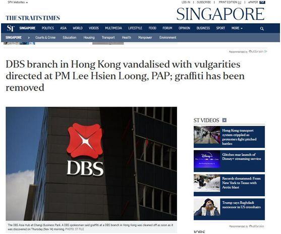 有人当街喷侮辱李显龙标语,新加坡人见状痛骂香港暴徒!_分行