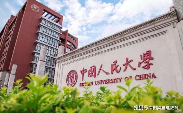 """中国最难考的4所""""国字号""""大学,2所为985,最后一所非985、211"""