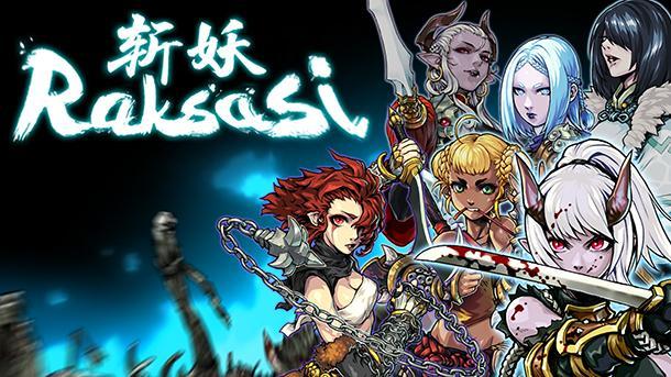 六位女主角的杀戮之旅!《斩妖Raksasi》游戏背景介绍公开