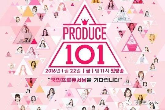震惊!韩国Produce101第一季到第四季全部造假!_调查