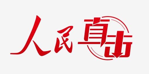 """民宿有""""三乱"""":人民网实测美团、途家、木鸟、爱彼迎等平台"""