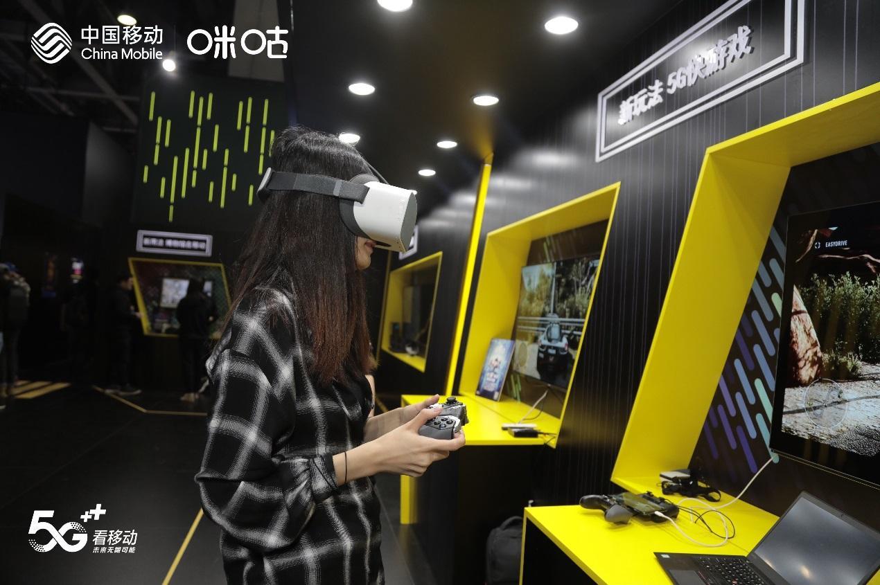 5G技术加持云VR游戏又有新玩法_问题