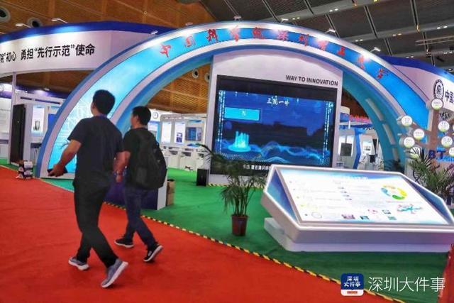"""深圳将再建一""""小而精""""研究型大学,2021年9月首批学生入学"""