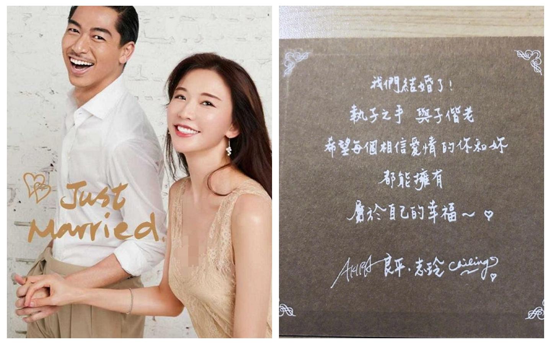林志玲婚礼喜帖曝光,透露为小规模家庭聚会_台南