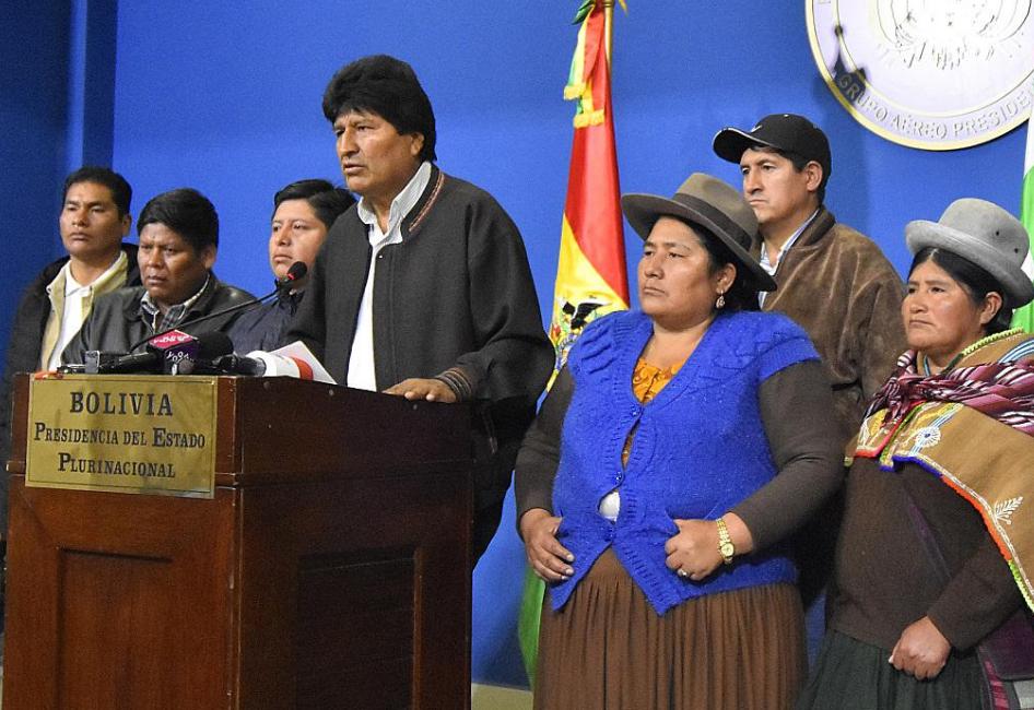 玻利维亚前总统莫拉莱斯称:玻利维亚发生的政变,来源于美国政治和经济阴谋