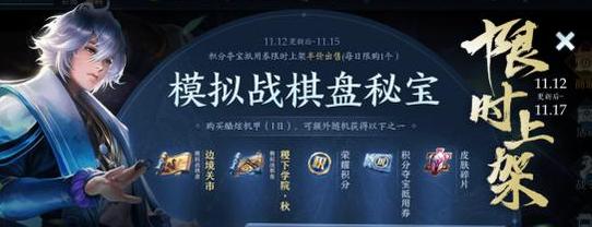王者模拟战新版本调整,魔种血统需要六个人才能触发