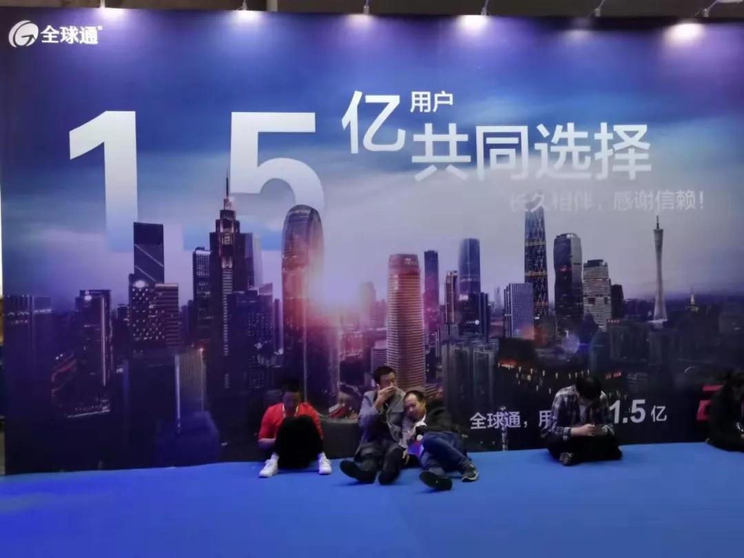 为了5G:中国移动今日宣布六大变革