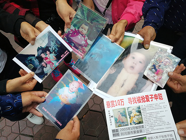 """""""梅姨""""案中两被拐儿童已找回并认亲,另7名儿童警方仍在找_张维平"""