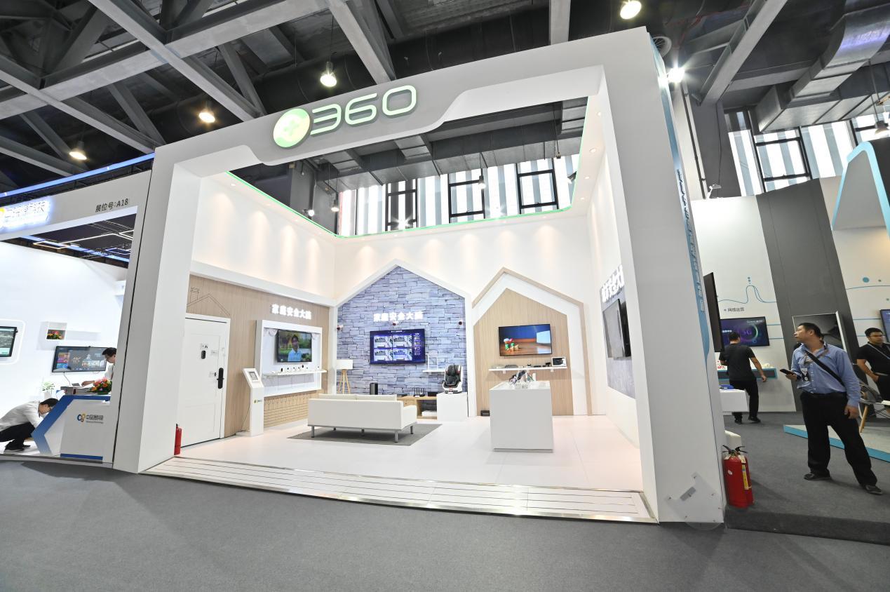 2019中國移動全球合作伙伴大會上,360展臺有哪些看點?