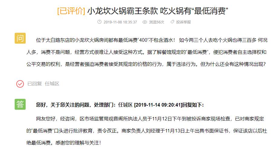 小龙坎人均消费_中国人均水果消费支出