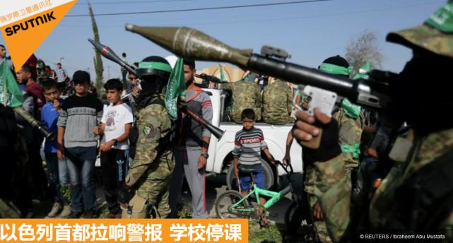 """以色列拉響警報!學校停課 哈馬斯十枚火箭彈被""""鐵穹""""全部攔截_加沙"""