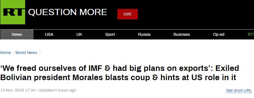 玻利维亚政局突变,莫拉莱斯暗批美国扮演不光彩角色_美洲国家组织