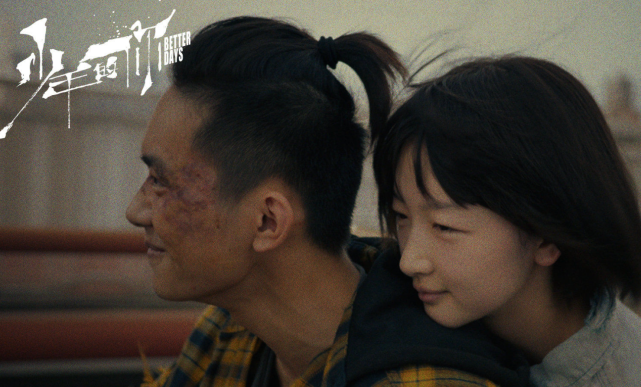 剧版《少年的你》选角已定,主演王一博孟美岐,演技令人担忧!