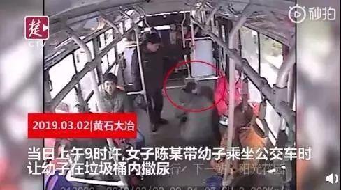 湖北妈妈公交上把尿被指责,冲动下行驶途中拉拽司机被判3年