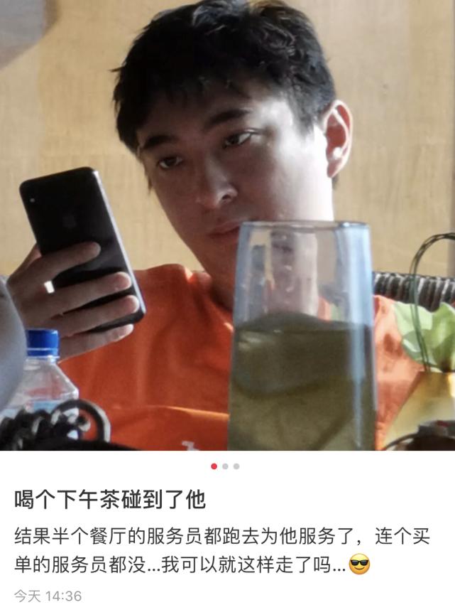 网友餐厅偶遇王思聪,笑言他要团购下午茶套餐,且身边已没有女伴
