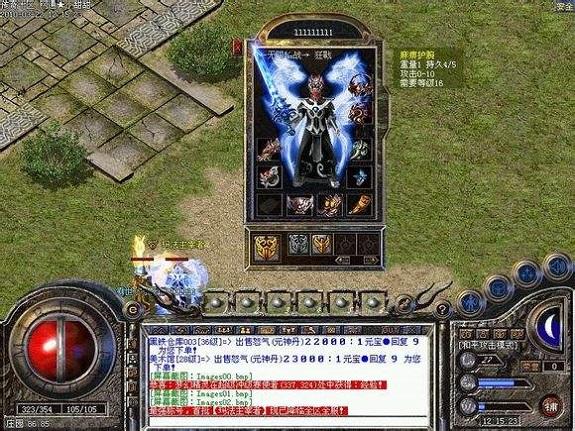热血传奇:传奇的游戏模式,被此人改变,还记得他吗?