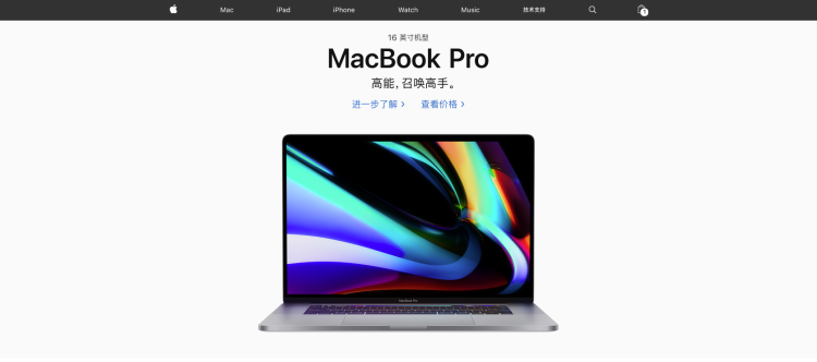 【PW早报】苹果正式发布新款16英寸MacBook Pro,Mac Pro 与 Pro Display XDR 将于12月发售