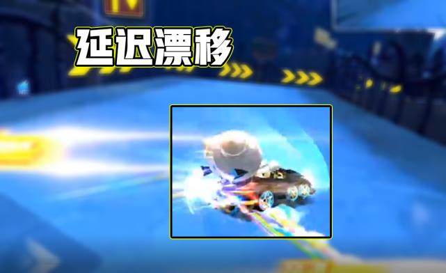 跑跑卡丁車:虎牙辰曦掌握新式漂移法,巧妙運用延遲,漂移奪第一