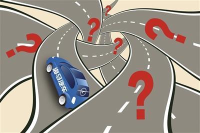 亏损扩大汽车业务遇瓶颈 海马路在何方?_销量