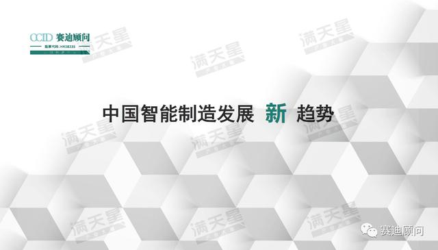 http://www.reviewcode.cn/qukuailian/95255.html