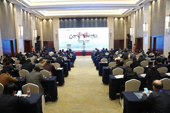 清科项目工场CITY DEMO城市路演常德站 聚焦智能制造·大健康领域