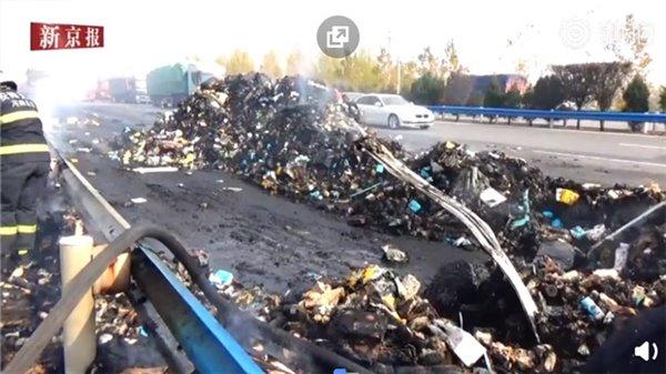 百世快递再回应13吨包裹烧毁:六千余件补发,一千多件退款_进行