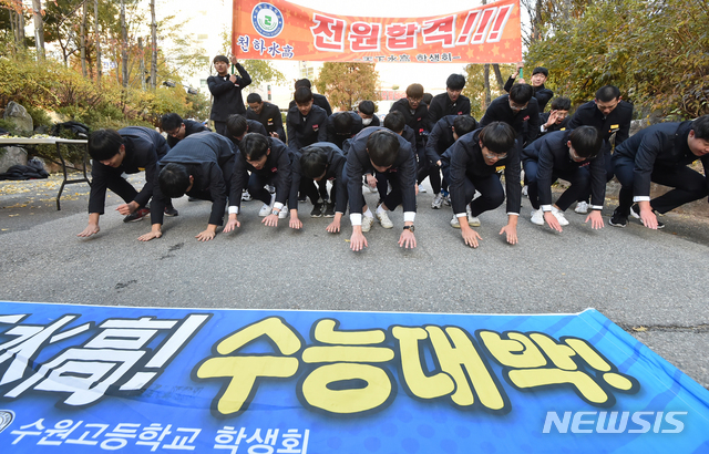 韩国今日高考:公务员推迟上班,飞机起降须避开听力考试时段