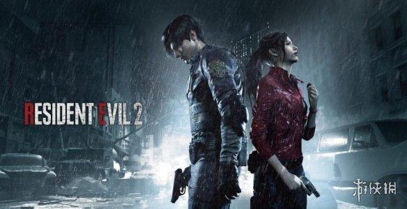 Steam《生化危机2》惊现神秘新成就DLC或将来袭?