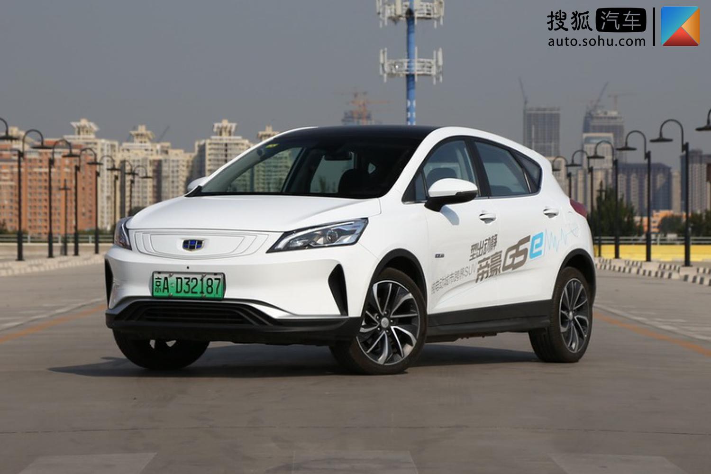 帝豪GSe新增車型上市 補貼后售10.98-11.98萬元(第1頁) -