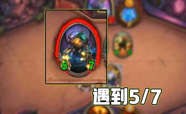 炉石传说:虎牙猫咪玥遇连环爆炸,英雄技能却占据主导地位