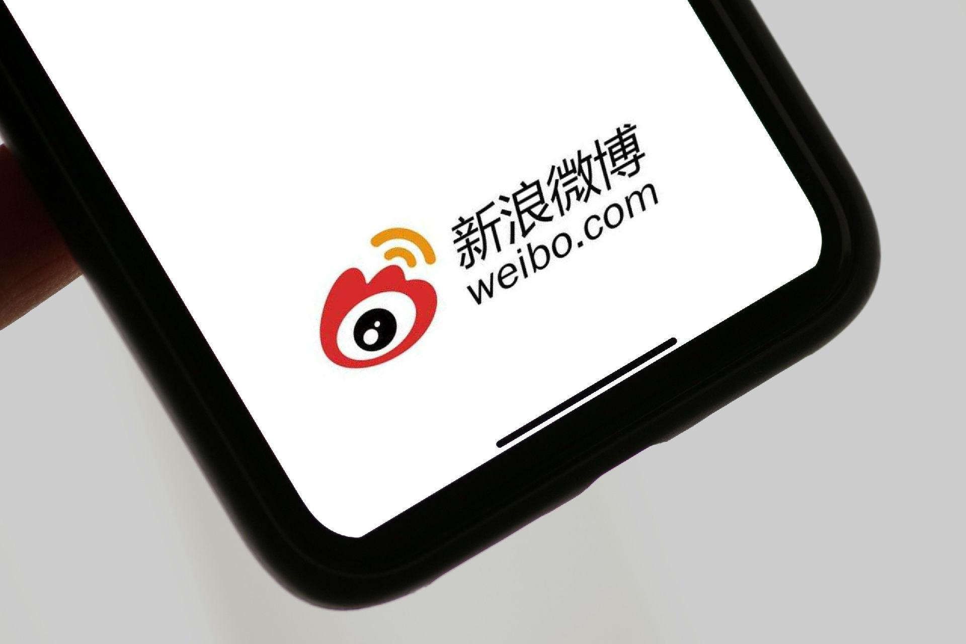 新浪微博Q3净利润1.46亿美元,同比增长11.55%