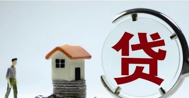 10月份首套房贷款平均利率为5.52% 连续5个月小幅上升_同比