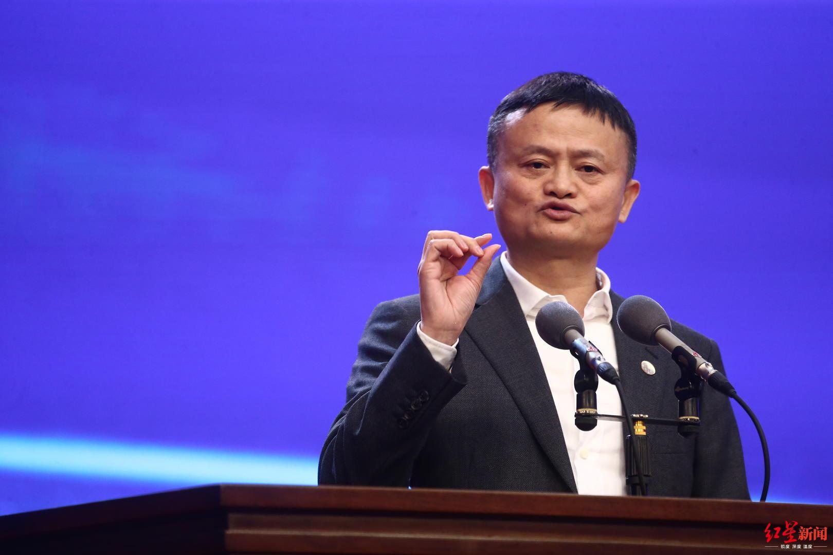 马云浙商大会谈未来:面临三大巨变,给社会各界两点建议