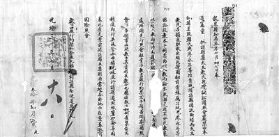 透过生活细节还原历史现场——《龙泉司法档案选编》的启示_山区