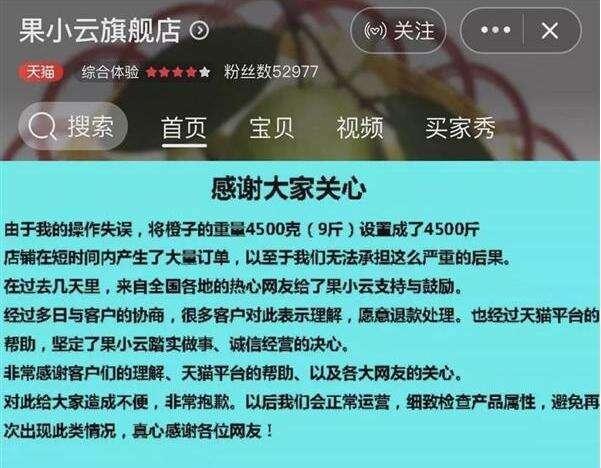 http://www.xqweigou.com/zhifuwuliu/77363.html