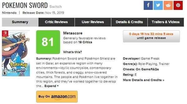 《宝可梦:剑/盾》媒体评分出炉M站均分81,一致好评_系列