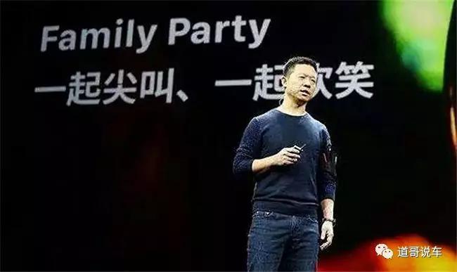 贾跃亭破产重组方案未通过 道歉信中坦承迎来至暗时刻