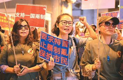 香港市民游行撑警