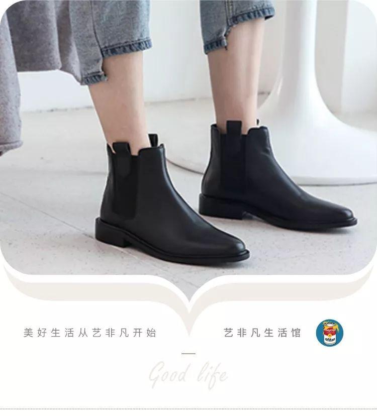 我花300块买的鞋,被全公司同事追着要链接_设计