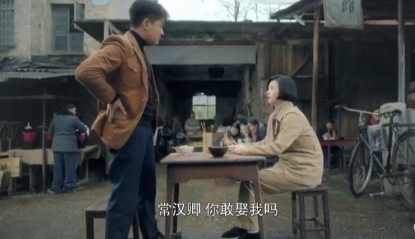 《奔腾年代》评分不足7分,观众却点赞,蒋欣毁誉参半
