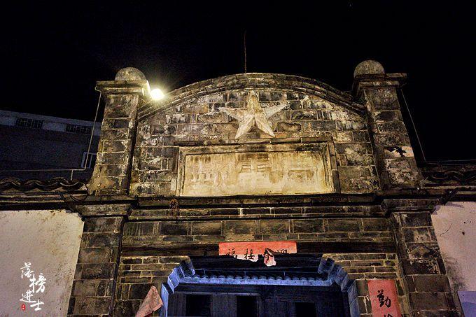 """松阳老街,被誉为""""活着的清明上河图"""""""