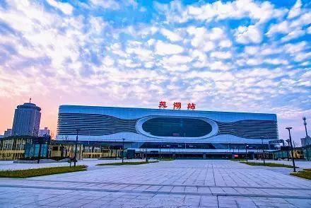 安徽省芜湖市2019年gdp是多少_安徽省芜湖市地图