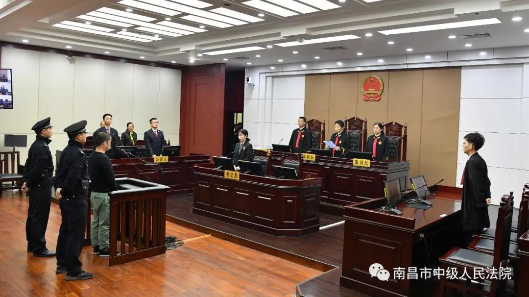 死刑!南昌实习女律师当街被杀案嫌犯一审宣判