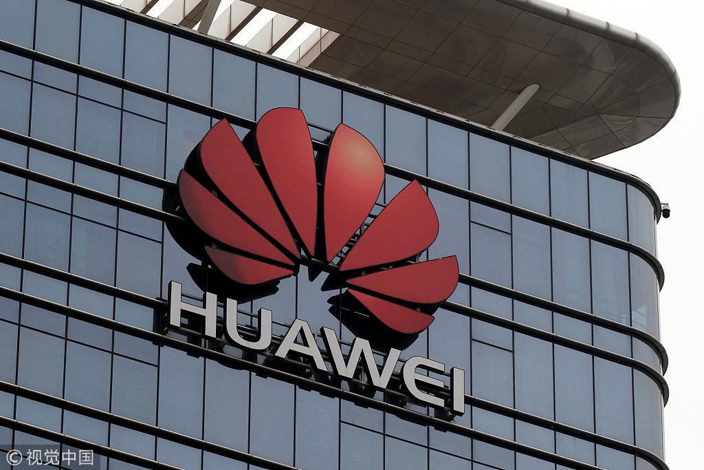 [新京报]华为梁华:5G+AI升级商业模式,价值定价或成常态