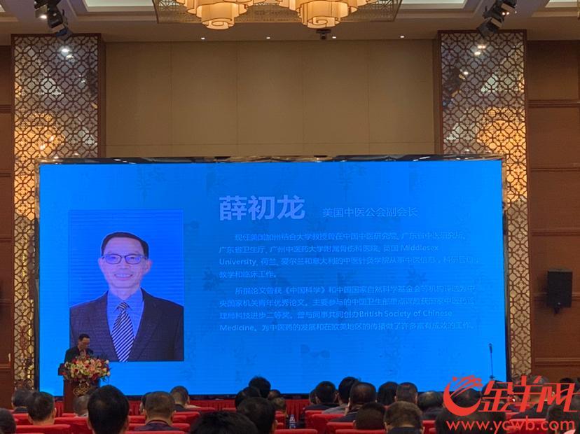 中医已在美国从落地生根到优化提高,并将提升海外华人地位