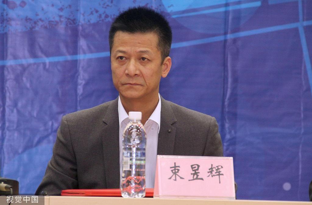 束昱辉被公诉背后:任33家企业高管百亿保健帝国收缩