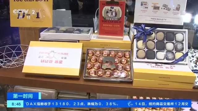 """韩国""""高考经济""""火爆 商家各显神通吸引顾客"""
