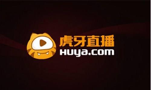 虎牙三季報:營收突破22億出現放緩態勢游戲主播競爭日漸加劇_用戶